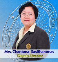 chantana